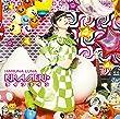 KIRAMEKI☆ライフライン (初回生産限定盤) (DVD付)