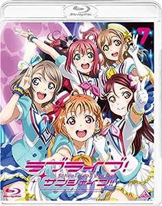 ラブライブ! サンシャイン!! Blu-ray 7 (通常版)
