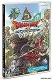 ドラゴンクエストX 5000年の旅路 遥かなる故郷へ オンライン(Windows 7, Windows 8.1, Windows 10 対応)(PC ソフトウェア)