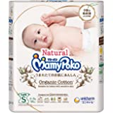 MamyPoko Natural Tape S, 58ct, 58 count