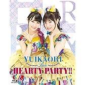ゆいかおりLIVE HEARTY PARTY!! [Blu-ray]