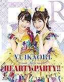 ゆいかおりLIVE HEARTY PARTY!! [Blu-ray] 画像