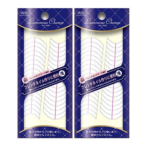 ビーエヌ ネイル用シール・ステッカー BN フレンチガイドテープ 2P LNCG2-09