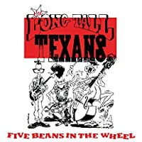 Five Beans in a Wheel [12 inch Analog]
