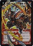 デュエルマスターズ 【DM-28】 ボルバルザーク・紫電・ドラゴン 【スーパーレア】