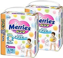 メリーズパンツ Lサイズ(9~14kg) さらさらエアスルー 112枚 (56枚×2)