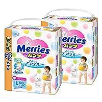 メリーズ(783)新品: ¥ 4,586¥ 3,28036点の新品/中古品を見る:¥ 2,560より