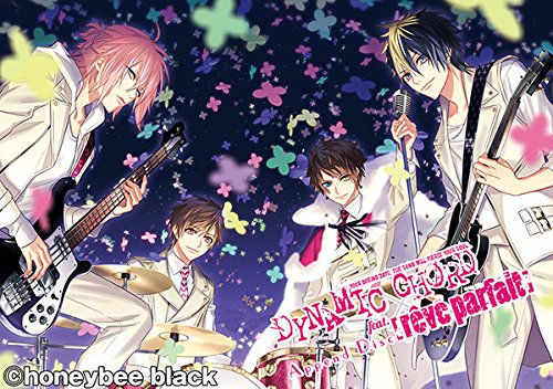 【初回限定版】 DYNAMIC CHORD feat.[rêve parfait] Append Discの詳細を見る