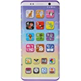 SimpleLife早期教育ベビー電話ベビースマートフォンのおもちゃ曲線スクリーン玩具電話で、理想的な男の子女の子赤ちゃんのおもちゃギフト
