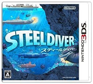 STEEL DIVER / 任天堂