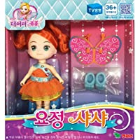 YOUNGTOYS Fairy Jouju Fairy Shasha おもちゃ [並行輸入品]