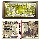 夢ポケット 壱万円チョコ 菓子 60g