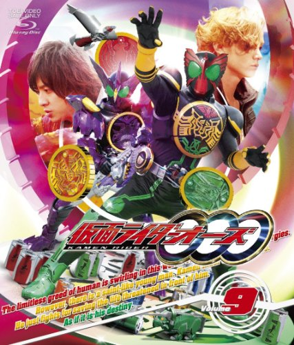 仮面ライダーOOO(オーズ) VOL.9 [Blu-ray]