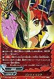 バディファイトX(バッツ)/バッツ×リンク(超ガチレア)/Reborn of Satan