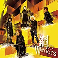 PS4/PS Vita『スーパーロボット大戦X』オープニング主題歌「鋼のWarriors」