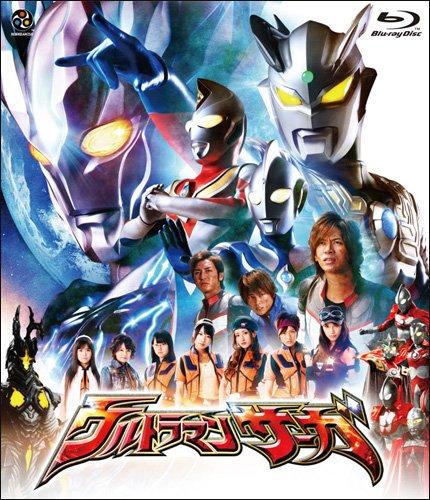 ウルトラマンサーガ [Blu-ray]