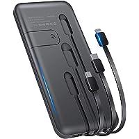 モバイルバッテリー 10000mAh 新版 大容量 3ケーブル内蔵(Lightning+Micro USB+Type C…