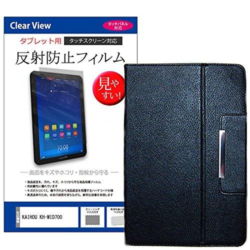 メディアカバーマーケット KAIHOU KH-MID700 [7インチ(800x480)]機種用 【スタンド機能付 タブレットケース と 反射防止液晶保護フィルム のセット】