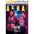 AERA3/20号