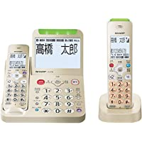 シャープ 電話機 コードレス 子機1台付き 振り込め詐欺対策機能搭載 JD-AT95CL