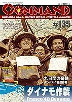 国際通信社 編集部 (著), 国際通信社 (編集)新品: ¥ 800