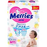 Diapers Size Medium (13-24 lbs) 64 counts – Merries Diapers Bundle with Americas Toys Wipes – Baby Diapers Tape Type Safe Mat
