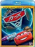 カーズ2 3Dスーパー・セット(4枚組/デジタルコピー & e-move付き) [Blu-ray]
