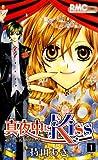 真夜中にKiss / 持田 あき のシリーズ情報を見る