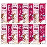 【セット品】肌美精 うるおい浸透マスク (超しっとり) 5枚 (5枚×8個)