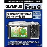 【アマゾンオリジナル】 ETSUMI 液晶保護フィルム デジタルカメラ液晶ガードフィルム OLYMPUS E-PL7/E-P5専用 ETM-9160