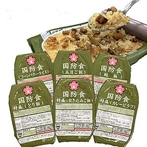 永岡商事株式会社 国防食食べ比べセット 炊き込みご飯 とり飯 カレーピラフ 鮭飯 コーンバターライス 五目ご飯 6種×1パック