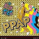 PPAP - ピコ太郎