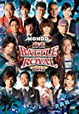 麻雀 BATTLE ROYAL 2012 ~次鋒戦~[DVD]