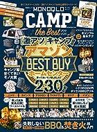MONOQLO CAMP the Best