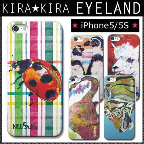 【カラー:2-025 対応機種:iPhone6】≪iPhone6/iPhone5S/5≫CollaBorn スマートフォンケース【D】 NiJiSuKe アニマルスマホケース にじすけコラボアイフォンケース