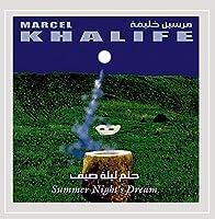 Summer Night's Dream
