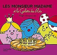 Collection Monsieur Madame (Mr Men & Little Miss): Les monsieur madame et la Gal