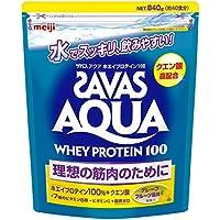 明治 ザバス アクアホエイプロテイン100 グレープフルーツ風味【40食分】 840g