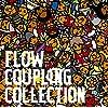 カップリングコレクション(初回生産限定盤)(DVD付)