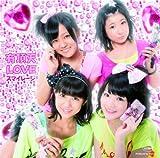 シングルV「有頂天LOVE」 [DVD]