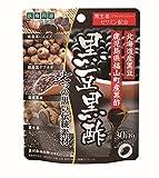医食同源ドットコム 黒豆黒酢 90粒
