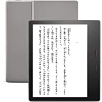 Kindle Oasis 色調調節ライト搭載 wifi 32GB 広告つき 電子書籍リーダー + Kindle Unli…