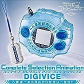デジモンアドベンチャー tri. Complete Selection Animation デジヴァイス 八神太一のメタルアクセサリーセット
