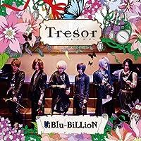 Tresor -トレゾア- (初回盤B)