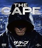ザ・ケープ 漆黒のヒーロー バリューパック[DVD]