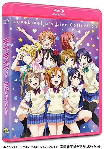 ラブライブ! μ's Live Collection [Blu-ray] μ's バンダイビジュアル