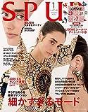 SPUR (シュプール) 2020年1月号 [雑誌] 画像