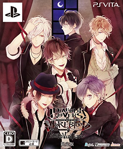 DIABOLIK LOVERS MORE,BLOOD LIMITED V EDITION 限定版 - PS Vita / アイディアファクトリー