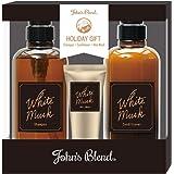 John's Blend(ジョンズブレンド) ギフトセット 限定デザイン ヘアケアセット OA-JON-51-1 ホワイトムスク 3個アソート