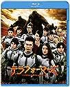 テラフォーマーズ(初回仕様) Blu-ray